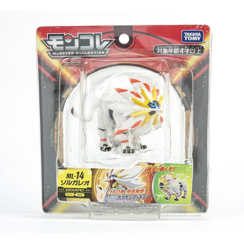 Pokemon โปเกมอน ML14 โซลกาเลโอ
