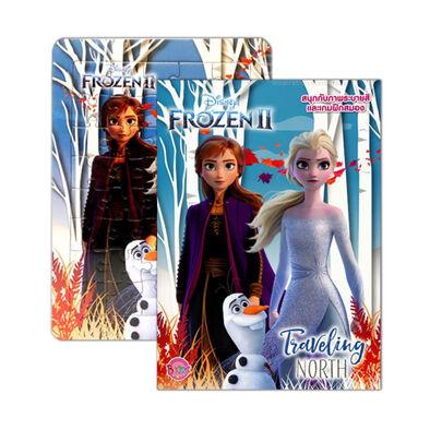 Disney Frozen ดิสนีย์ โฟรเซ่น 2 ทราเวลลิง นอร์ท + จิ๊กซอว์