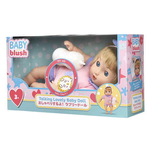 Baby Blush เบบี้ บลัช ทอล์คกิง เลิฟลี่ เบบี้ ดอลล์