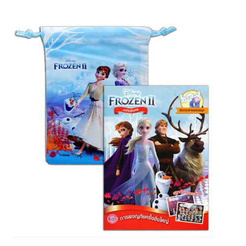 Disney Frozen ดิสนีย์ โฟรเซ่น 2 ฉบับพิเศษ