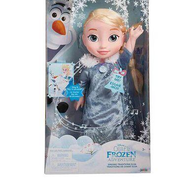 Disney Frozen ตุ๊กตาเจ้าหญิงเอลซ่า ร้องเพลง