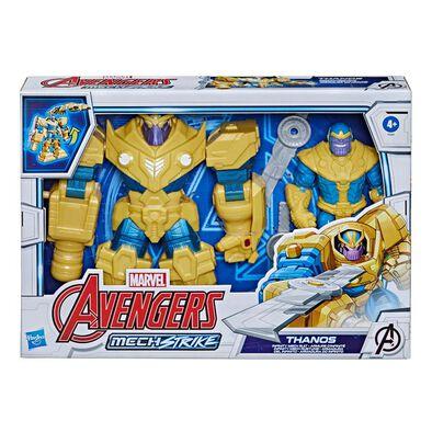 Avenger อเวนเจอร์ เมช สไตรท์ 7 นิ้ว อินฟินิตี้