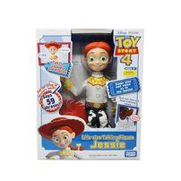 Toy Story 4 ทอยสตอรี่ 4 เจสซี่ ฟิกเกอร์พูดได้