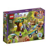 LEGO เลโก้ไมอา ฟอร์เรสท์ แอดเวนเจอร์ 41363