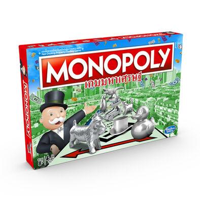 Monopoly โมโนโพลี คลาสสิค เวอร์ชั่นภาษาไทย