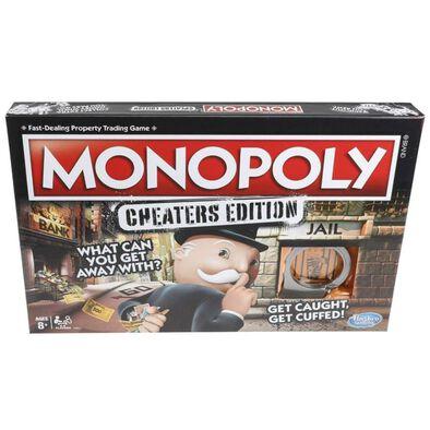 เกมส์เศรษฐี โมโนโพลี่