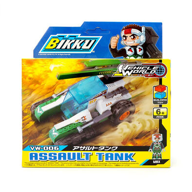 Bikku บิคคุ ตัวต่อบิคคุซีรีส์ 1 แอสซอล์ท แท็งค์