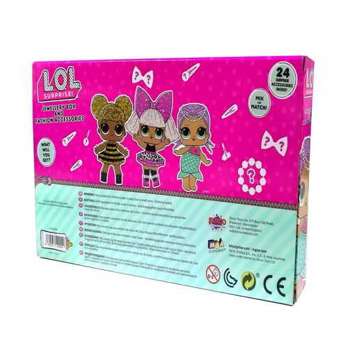 L.O.L. Surprise โลโก้แอลโอแอล  กล่องใส่เครื่องประดับ