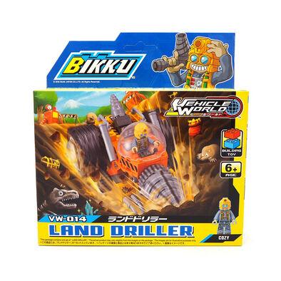 Bikku บิคคุ ตัวต่อบิคคุซีรีส์ 2 แลนด์ ดิลเลอร์