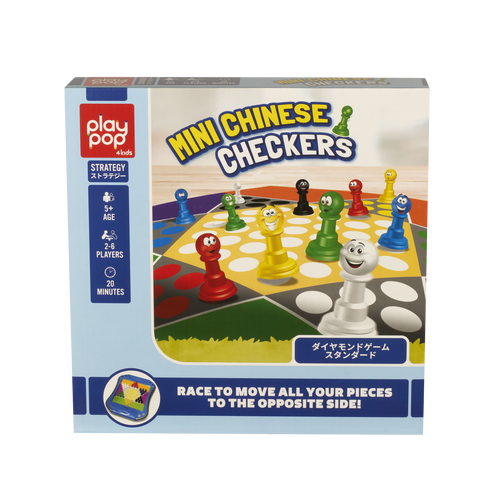 Play Pop เพลย์ป๊อป Mini Chinese Checkers Strategy Game