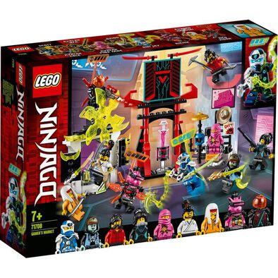 LEGO เลโก้เกมเมอร์ มาร์เก็ต 71708