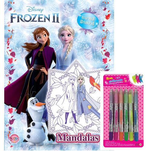 Disney Frozen ดิสนีย์ โฟรเซ่น 2 ระบายสีฝึกสมาธิ มานดาลา +สีเจลสะท้อนแสง