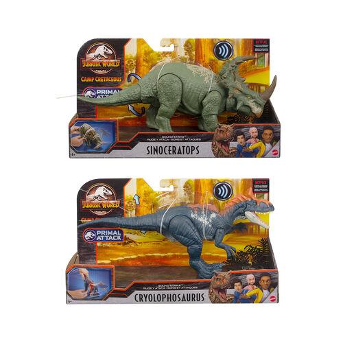 Jurassic World จูราสสิค เวิร์ด ฟิกเกอร์ไดโนเสาร์มีเสียง คละแบบ