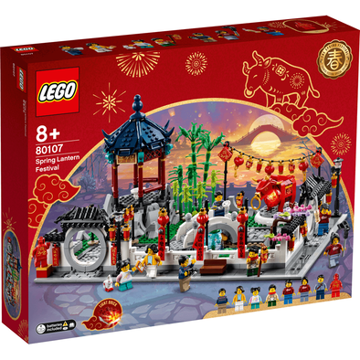 LEGO เลโก้ สปริง แลนเทิร์น เฟสติวัล 80107