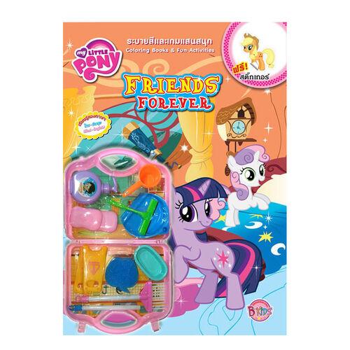 My Little Pony มายลิตเติลโพนี่ เฟรนด์ ฟอร์เอเวอร์