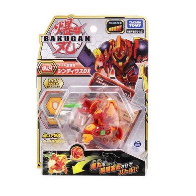 Bakugan บาคุกัน Cyndeous สีแดง 024