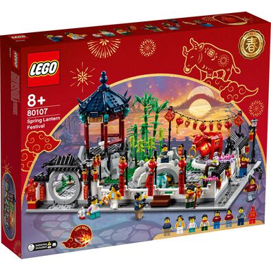 LEGO เลโก้ 80107 สปริง แลนเทิร์น เฟสติวัล
