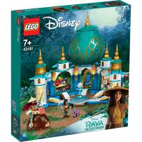 LEGO เลโก้ ดีส์นีย์ ปรินท์เซส รายา แอนด์ เดอะ ฮาร์ท พาเลซ 43181