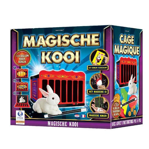Magic Cage Game มายากล