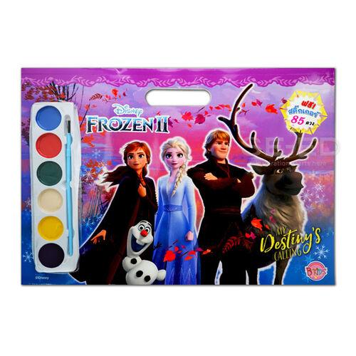 Disney Frozen ดิสนีย์ โฟรเซ่น 2 สมุดระบายสี มาย เดสทินี่ คอลลิง