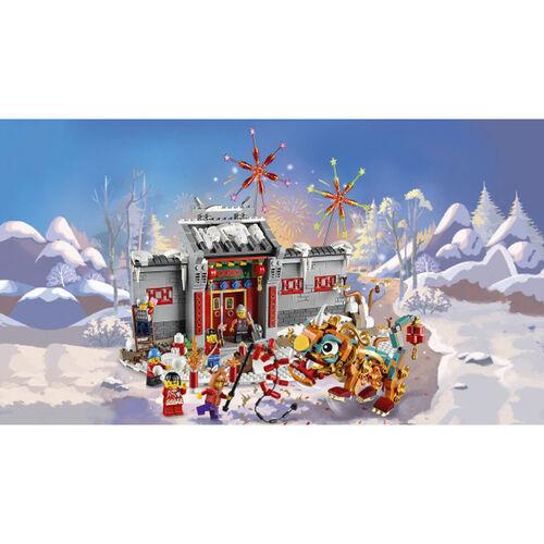 LEGO เลโก้ สตอรี่ ออฟ เนียน 80106