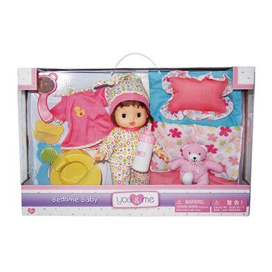 You & Me ยูแอนด์มี ตุ๊กตาเด็กทารก ชุดเตรียมเข้านอน ขนาด 10.5 นิ้ว