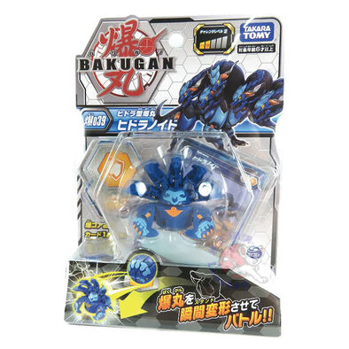 Bakugan บาคุกัน BBP-039 บูสเตอร์ เบสิค ไฮเดรนอยด์ สีน้ำเงิน