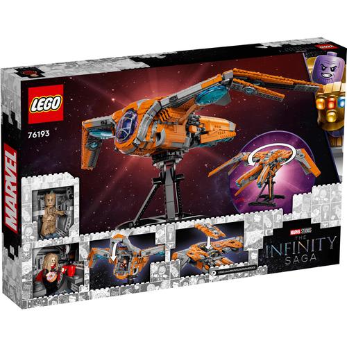 LEGO เลโก้ ดิ การ์เดียน ชิพ 76193