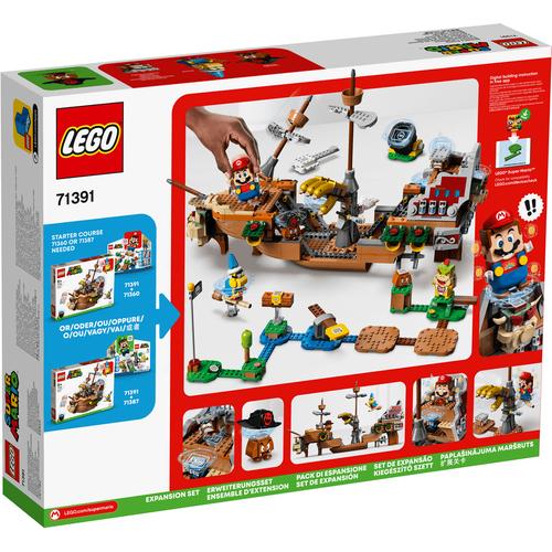 LEGO เลโก้ ซูเปอร์มาริโอ้ บาวเซอร์ แอร์ชิพ เอ็กซ์แพนชัน เซ็ต 71391