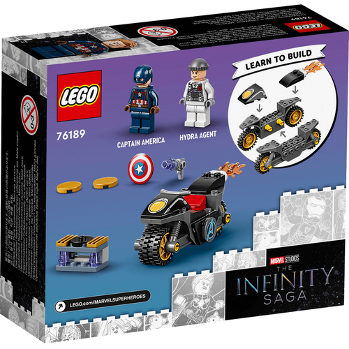 LEGO เลโก้ กัปตันอเมริกา แอนด์ ไฮดรา เฟซ-ออฟ 76189