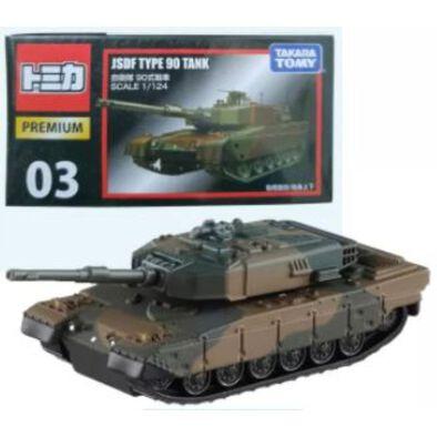 โมเดลรถเหล็กโทมิก้า พรีเมียม Tp-03 Jsdf Type 90 Tank