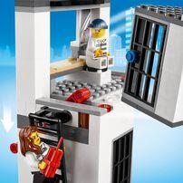 LEGO เลโก้โปลิส สเตชั่น 60246