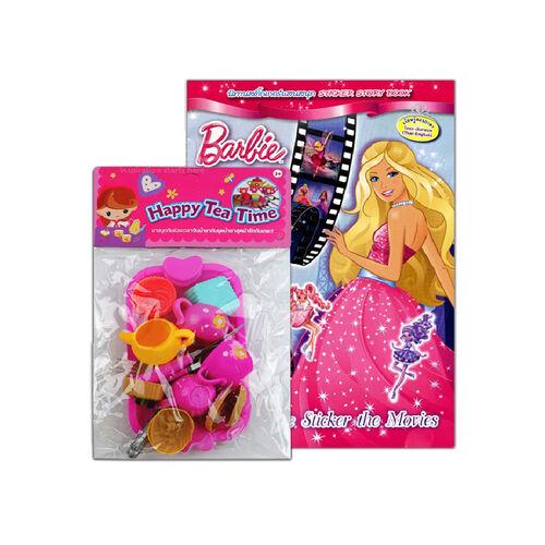 Barbie บาร์บี้ หนังสือสติ๊กเกอร์ ชุดน้ำชาสุดน่ารัก