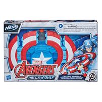 Avenger อเวนเจอร์ เมช สไตร์ท กัปตัน อเมริกา