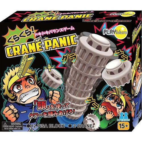 Play Future เพลย ฟิวเจอร์ Crane Panic