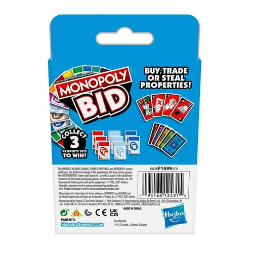 Monopoly โมโนโพลี่ บิด เกม