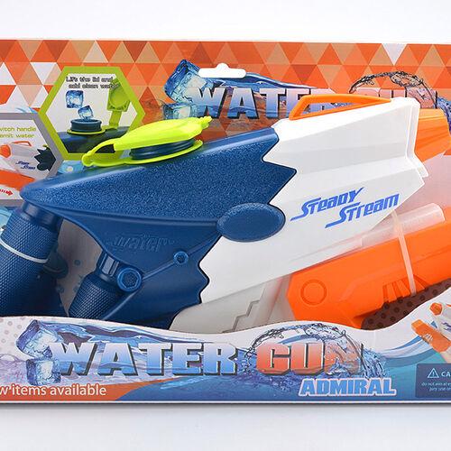 ปืนฉีดน้ำ