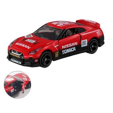 โมเดลรถเหล็ก Tomica NISSAN GT-R 50th Anniversary Set