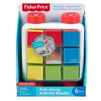 Fisher-Price ฟิชเชอร์-ไพรส์ รถลากบล็อกกิจกรรมเสริมทักษะลูกน้อย