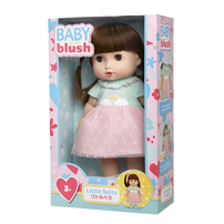Baby Blush เบบี้ บลัช ลิตเติ้ล เบลล่า ดอลล์