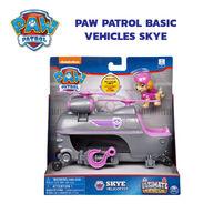 Paw Patrol พาว พาโทรล ชุดเบสิคฟิกเกอร์สกาย พร้อมยานพาหนะ