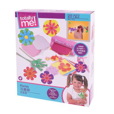 Totally Me โททอลลี่ มี ฟลอริสท์ ของเล่นงานประดิษฐ์ดอกไม้