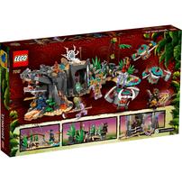 LEGO เลโก้ เดอร์คีปเปอร์ วิลเลจ 71747
