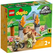 LEGO เลโก้ ดูโปล ทีเร็กซ์ แอนด์ ไทเซอราท็อพส์ ไดโนเสาร์ เบร็คเอาท์ 10939