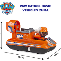 Paw Patrol พาว พาโทรล รถของเล่นอัลติเมทเรสคิว เรือดำน้ำของซูมา