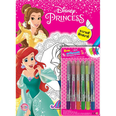 Disney Princess ดิสนีย์ พรินเซส มานดาลา ระบายสีฝึกสมาธิ +สีเจลสะท้อนแสง