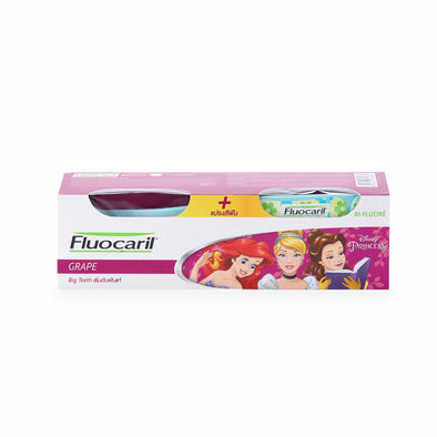 Fluocaril ฟลูโอคารีลคิดส์ ยาสีฟัน บิ๊กทีธ องุ่น 65กรัม +แปรงสีฟัน