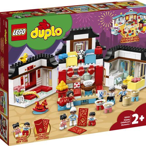LEGO เลโก้ แฮปปี้ ชายฮู๊ด โมเม้นท์ 10943