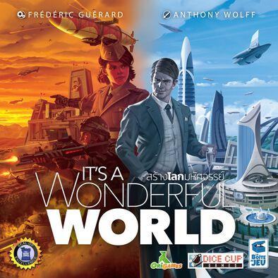 สยามบอร์ดเกม สร้างโลกมหัศจรรย์